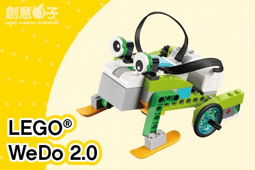LEGO WeDO2.0