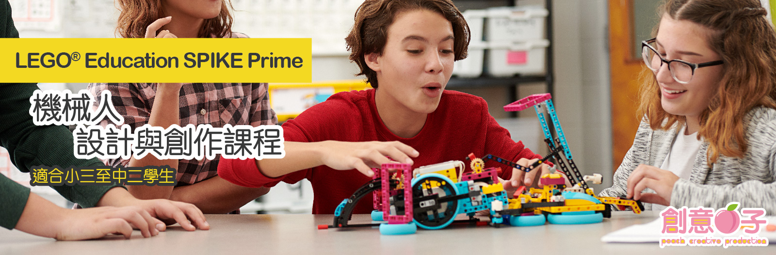 lego_Course_banner_spike_L