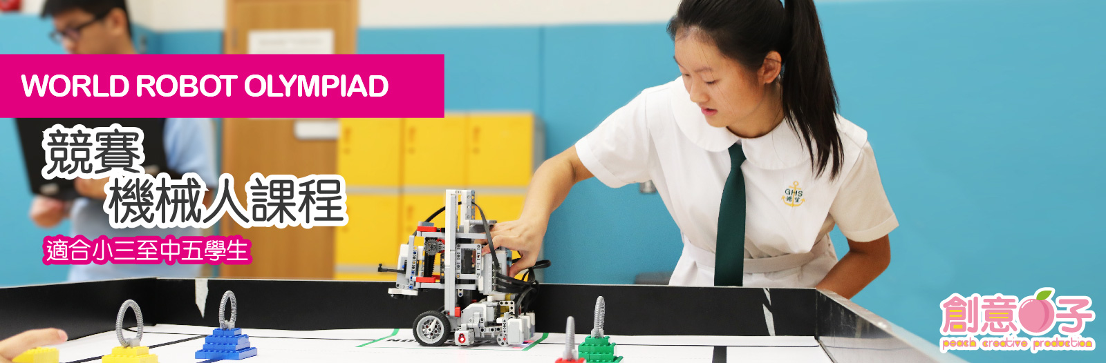 lego_Course_banner_wro_L