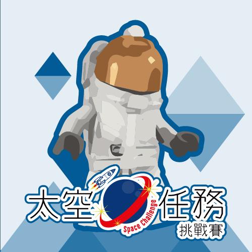 hkrc-space